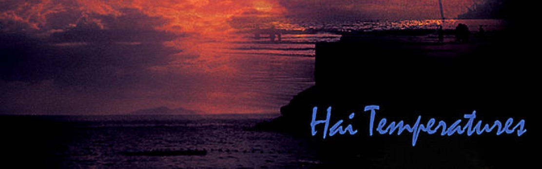 The Hai